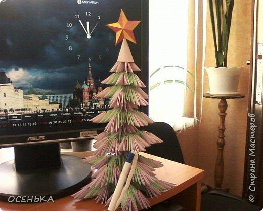 Оригами модульное: Теленок у ёлочки фото 3