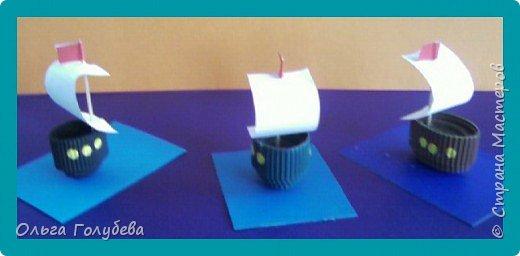 Квиллинг: Кораблик фото 2