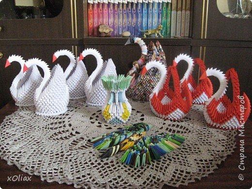 Оригами модульное: Лебедь-Корзинка фото 1
