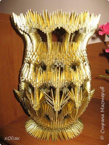 Оригами модульное: Золотая Ваза