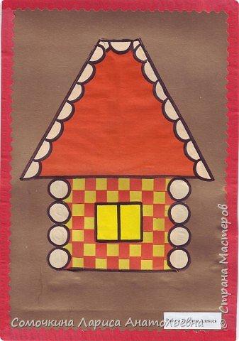 Плетёный домик