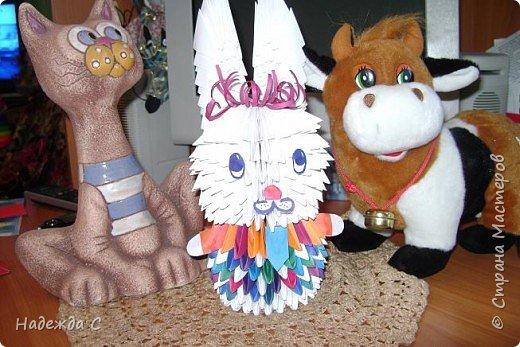 Оригами модульное: А это мой Зайчик. Думаю, он подружится с соседями.