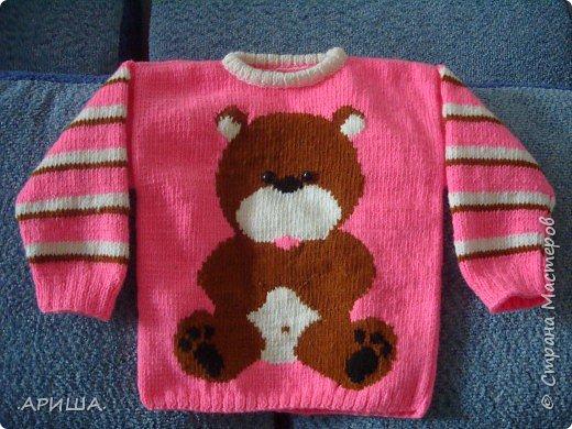 Вязание спицами: свитерок фото 1