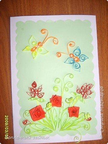 открыточки фото 4