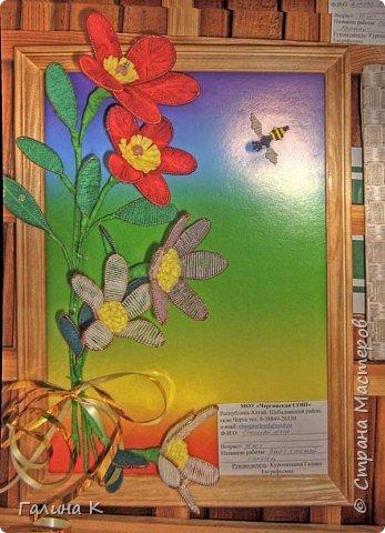Ганутель: Букет с пчелкой