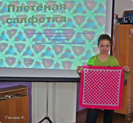 Плетеная салфетка фото 2
