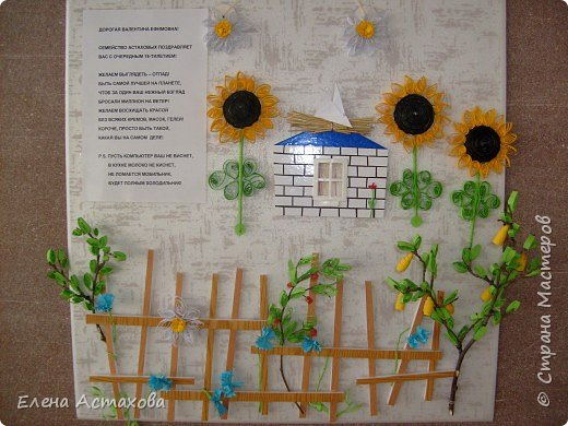 Оригами: Поздравление с юбилеем фото 1