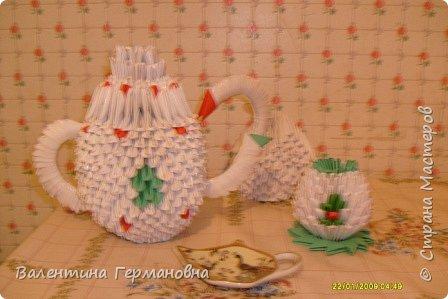 Оригами модульное: Чайная пара