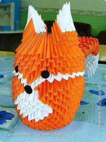 Оригами модульное: лисенок