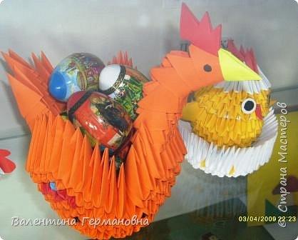 Оригами модульное: Курочка Ряба