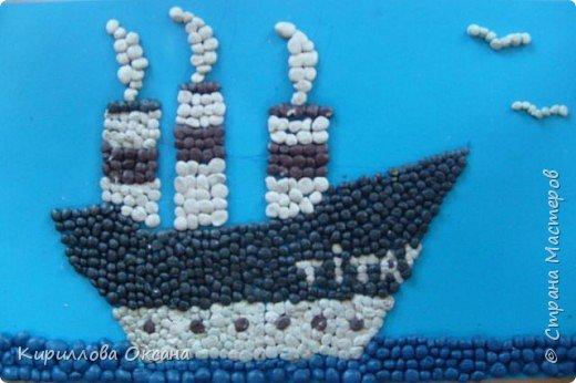 Мозаика: Корабль