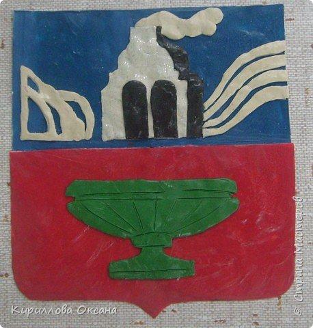 Лепка: Герб Алтайского края