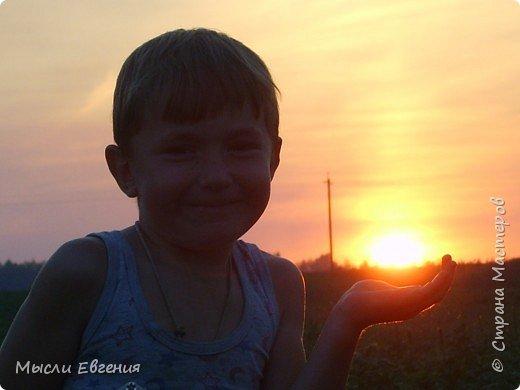 это племянник держит солнышко в руках фото 1