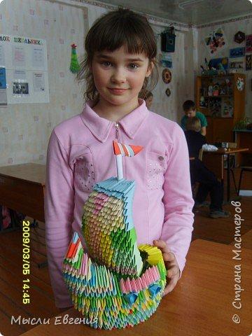 Оригами модульное: и я поплыву в далекие дали фото 1