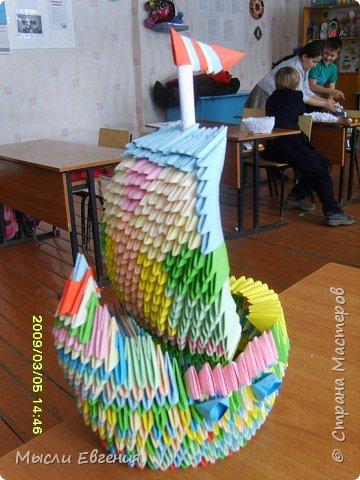 Оригами модульное: и я поплыву в далекие дали фото 2