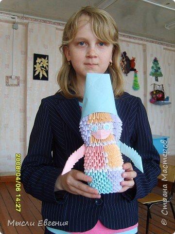 Оригами модульное: незнаем кто фото 2