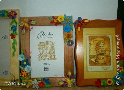 Квиллинг: Рамочки для мамочки фото 2