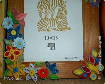 Квиллинг: Рамочки для мамочки фото 4