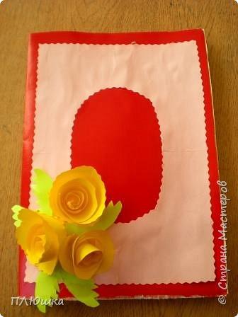 Открытка с розами к 8 Марта фото 2