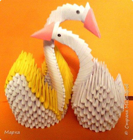 Оригами модульное: Лебединая пара
