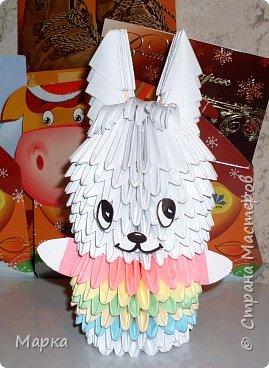 Оригами модульное: Заяц Веня
