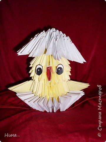 Оригами модульное: цыплёнок