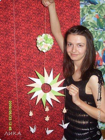Кусудама, Оригами: подарочек :) фото 1