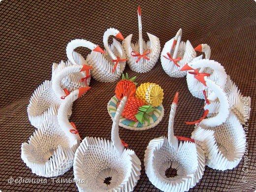 Оригами модульное: Подарки  учителям фото 1