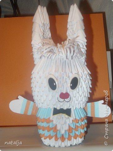 Оригами модульное: Мой зайчик