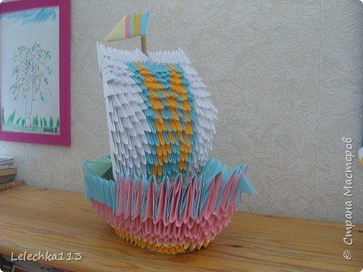 Оригами модульное: Корабль мечты