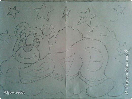 Торцевание: Малыш Медвежонок фото 2