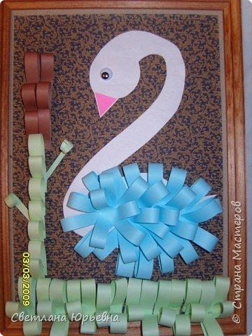 Лебедь 2