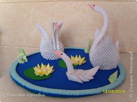 Оригами модульное: Лебединое озеро