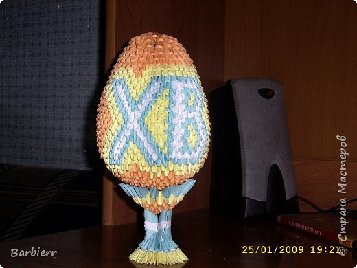Оригами модульное: Пасхальные яйца фото 2