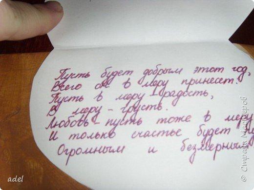 """Газеты """"С Новым годом!"""" фото 6"""