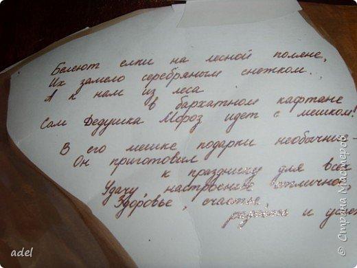 """Газеты """"С Новым годом!"""" фото 7"""