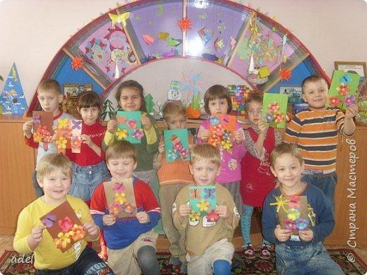 Открытки для сотрудников детского сада