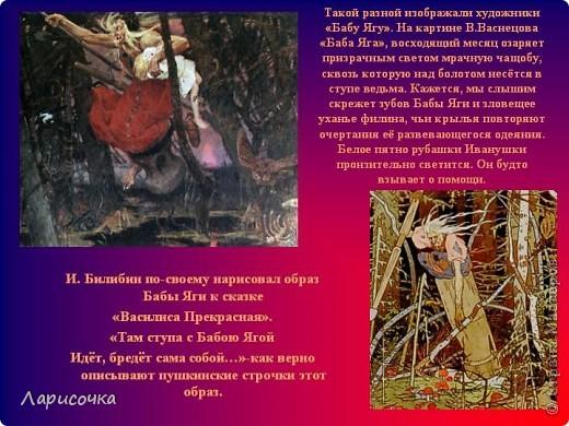 Презентация. фото 11