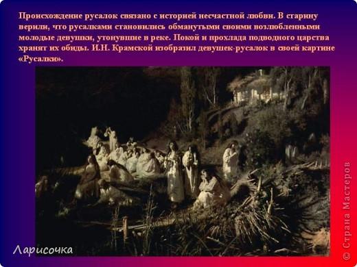 Презентация. фото 16