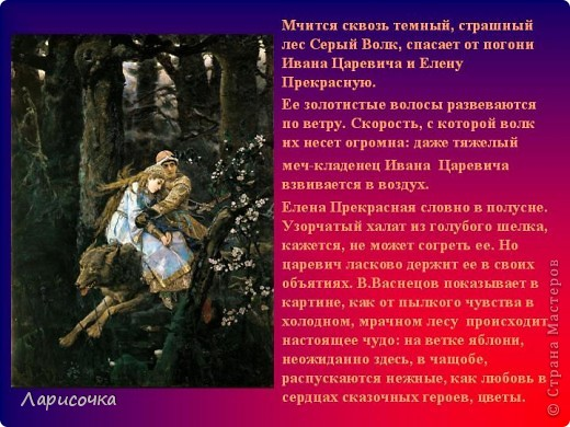 Презентация. фото 21