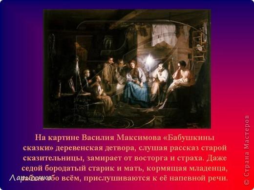 Презентация. фото 3