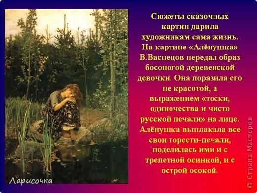 Презентация. фото 5