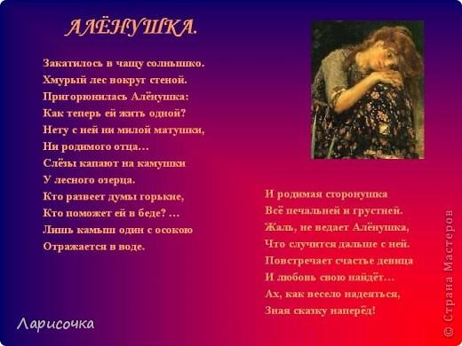 Презентация. фото 6