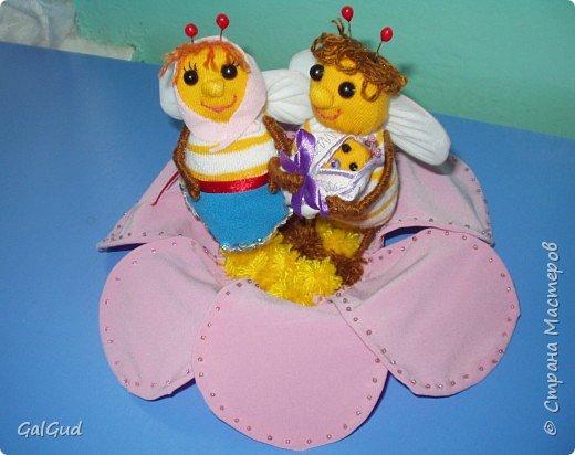 Семейка пчёлок