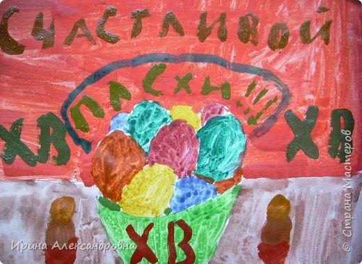 Рисование и живопись: Свободная тема - о чём рисуют наши дети? фото 8