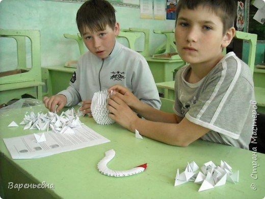 Оригами модульное: Мы тоже попробовали!!! фото 2