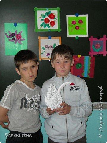 Оригами модульное: Мы тоже попробовали!!! фото 1