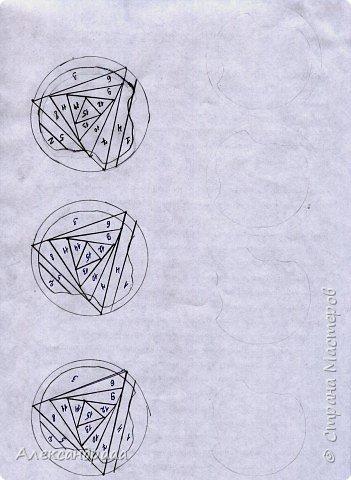 Айрис фолдинг: Айрис- шаблон для клубка. фото 1