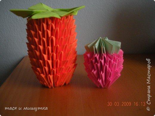 Оригами модульное: Клубника и апельсин