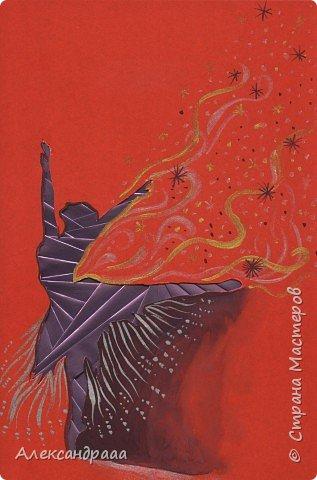 Айрис фолдинг: Балерина